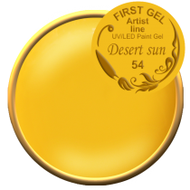 Desert Sun - 5 gr No Sticky Layer