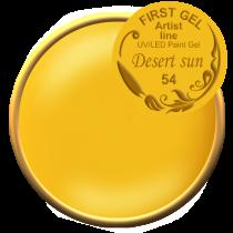 Desert Sun - 5 gr No Sticky Layer